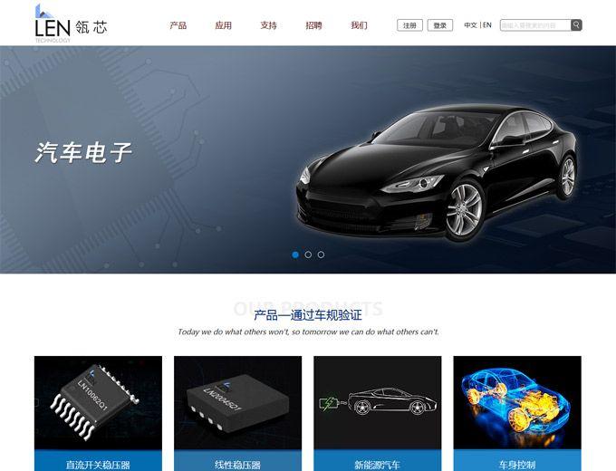 bob足球平台瓴芯电子科技公司