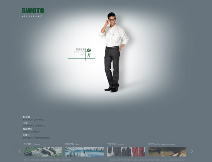 无锡网站设计